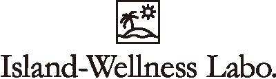 Island Wellness Lab(アイランドウェルネス・ラボ)
